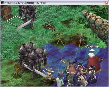 battle23b.jpg