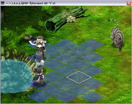 battle2a.jpg