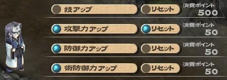 hakuoro1.jpg