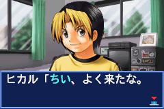0170-hikaru-no-go-jindependent.png